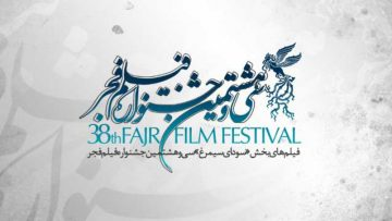 festival-fajr38